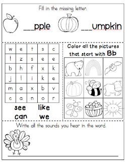 Kroger's Kindergarten: Thanksgiving Morning Work and a