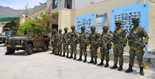 Στρατός Ξηράς: Ποιοι Υπαξιωματικοί Ο-Σ αποστρατεύονται (ΕΔΥΕΘΑ)