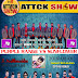 FM DERANA ATTACK SHOW SUNFLOWER VS PURPLE RANGE LIVE IN EMBILIPITIYA 2019-02-01