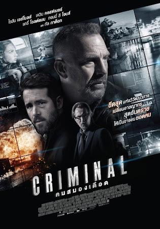 ตัวอย่างหนังใหม่ : Criminal (คนสมองเดือด ) ซับไทย poster thai