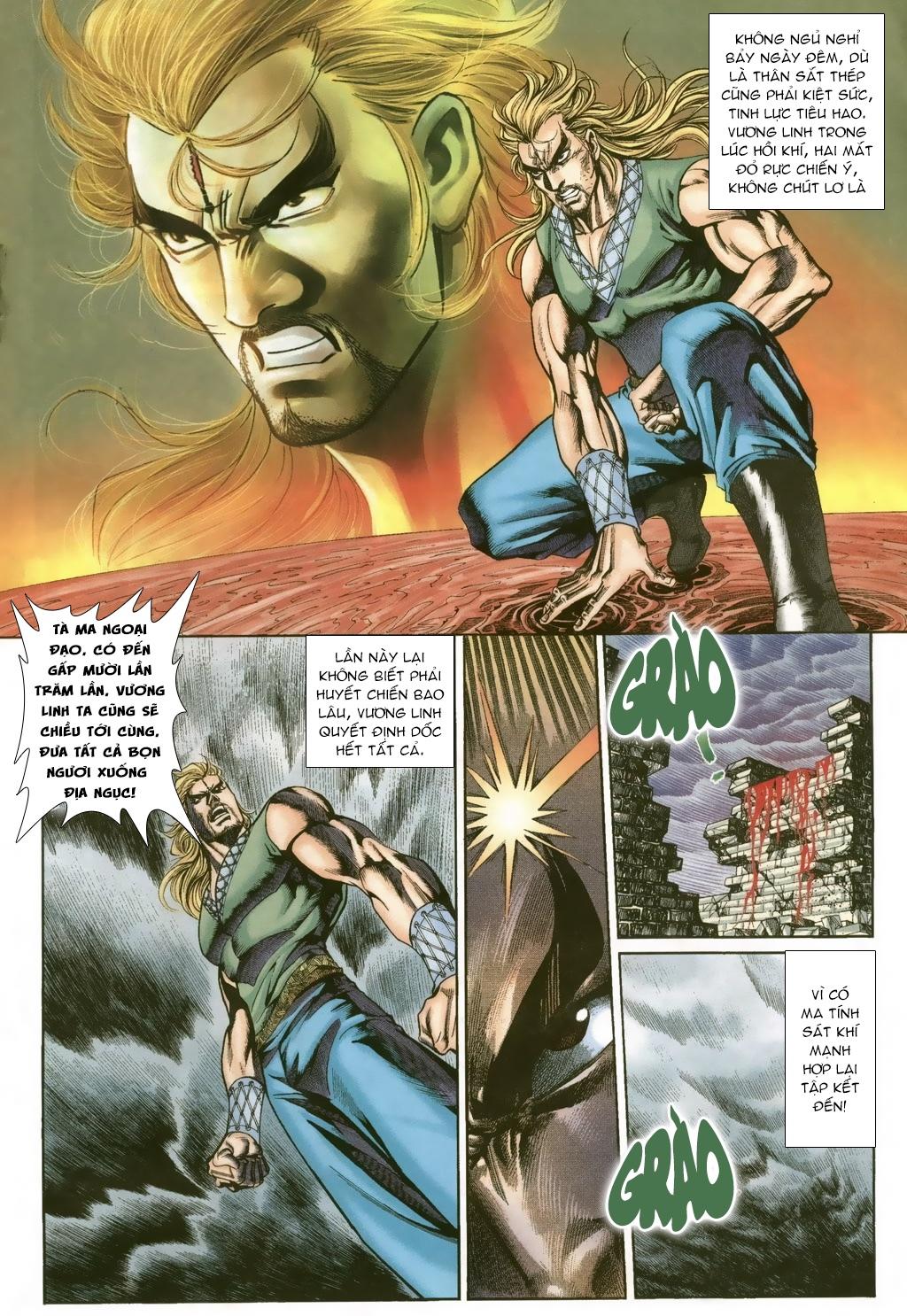 Thiên Hạ Vô Địch Lão Tổ Tông chap 1 - Trang 16