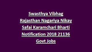 Swasthya Vibhag Rajasthan Nagariya Nikay Safai Karamchari Bharti Notification 2018 21136 Govt Jobs