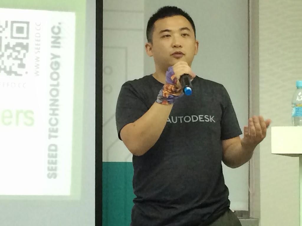Seeed Studio創辦人潘昊:硬體創新不只是從0到1,更是從1到100!