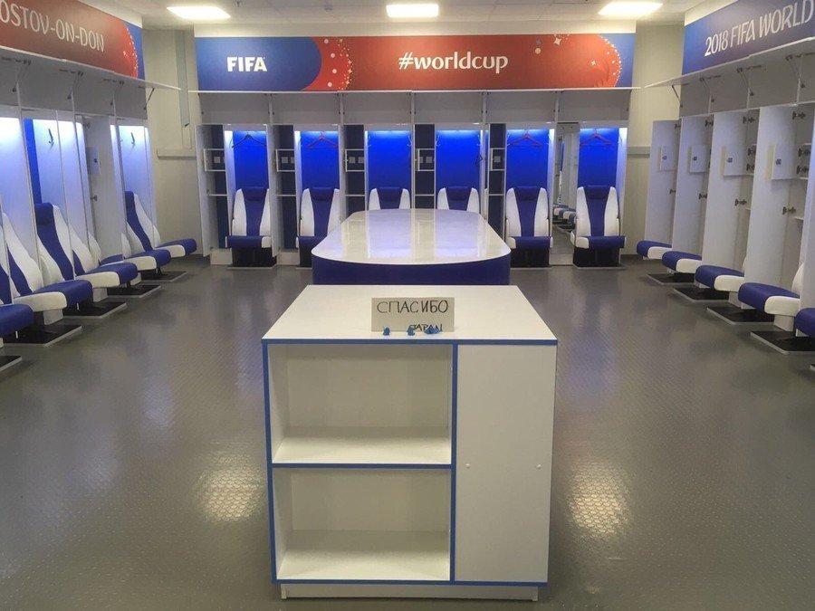 Twitter celebra el viaje de Japón al mundial de Rusia 2018