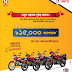 Special Offer: Cash Discount at Atlas Motorcycle Bangladesh