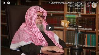 نور على الدرب   معالي الشيخ د. صالح الفوزان   05/04/1439 هـ