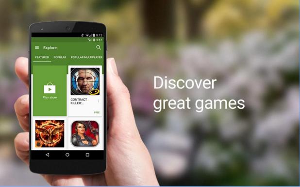 تحميل العاب جوجل بلاى للاندرويد Google Play Games for android