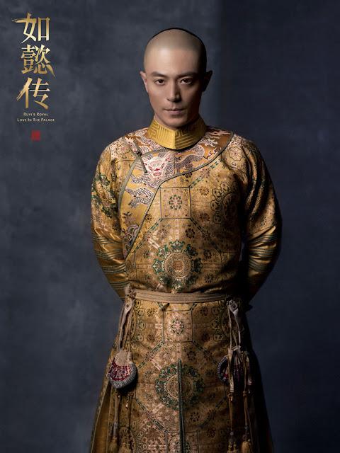 Qing Dynasty Traditional Costume Qianlong Wallace Huo