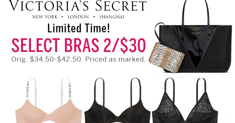 3d0a7d5fcad71 2 Victoria's Secret Bras + Free Carryall Tote and Mini Bag $30 (Reg ...