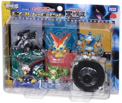 Zekrom figure Takara Tomy Monster Collection 2011 movie set