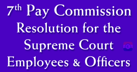 7th_CPC_resolution_supreme_court_employees_officers