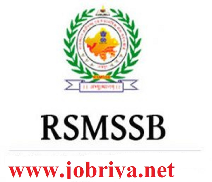 RSMSSB 97 अधिकारी, अन्वेषक और निरीक्षक पदों के लिए भर्ती -  आवेदन करें