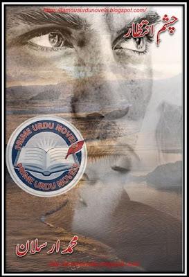 Chashm e intazar novel by Muhammad Arsalan