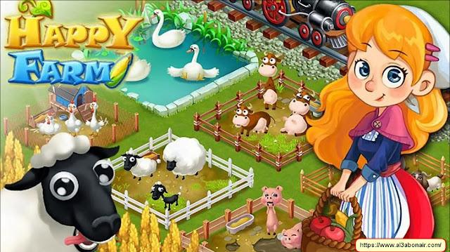 تحميل لعبة المزرعة السعيدة للكمبيوتر و الموبايل الاندرويد والايفون برابط مباشر ميديا فاير Download Happy Farm Game