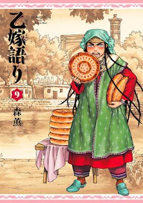 [Manga] 乙嫁語り 第01-09巻 [Otoyomegatari Vol 01-09] Raw Download