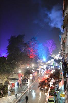 Πυρκαγιά σε κεντρική οικοδομή στο Πάρκο Κατερίνης.