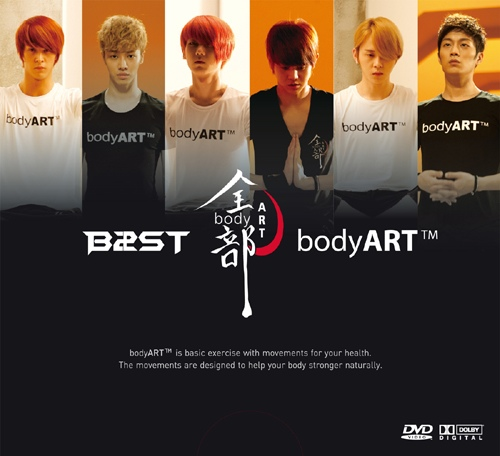 Beast Hot Beastly Body Body Art Craze In Japan Daily K Pop News