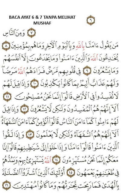 Metode Menghafal Al-Quran 6