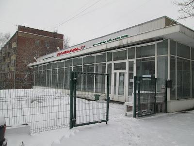 Подворье садоводческий центр
