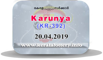 "keralalottery.info, ""kerala lottery result 20 04 2019 karunya kr 392"", 20th April 2019 result karunya kr.392 today, kerala lottery result 20.04.2019, kerala lottery result 20-4-2019, karunya lottery kr 392 results 20-4-2019, karunya lottery kr 392, live karunya lottery kr-392, karunya lottery, kerala lottery today result karunya, karunya lottery (kr-392) 20/4/2019, kr392, 20.4.2019, kr 392, 20.4.2019, karunya lottery kr392, karunya lottery 20.04.2019, kerala lottery 20.4.2019, kerala lottery result 20-4-2019, kerala lottery results 20-4-2019, kerala lottery result karunya, karunya lottery result today, karunya lottery kr392, 20-4-2019-kr-392-karunya-lottery-result-today-kerala-lottery-results, keralagovernment, result, gov.in, picture, image, images, pics, pictures kerala lottery, kl result, yesterday lottery results, lotteries results, keralalotteries, kerala lottery, keralalotteryresult, kerala lottery result, kerala lottery result live, kerala lottery today, kerala lottery result today, kerala lottery results today, today kerala lottery result, karunya lottery results, kerala lottery result today karunya, karunya lottery result, kerala lottery result karunya today, kerala lottery karunya today result, karunya kerala lottery result, today karunya lottery result, karunya lottery today result, karunya lottery results today, today kerala lottery result karunya, kerala lottery results today karunya, karunya lottery today, today lottery result karunya, karunya lottery result today, kerala lottery result live, kerala lottery bumper result, kerala lottery result yesterday, kerala lottery result today, kerala online lottery results, kerala lottery draw, kerala lottery results, kerala state lottery today, kerala lottare, kerala lottery result, lottery today, kerala lottery today draw result"
