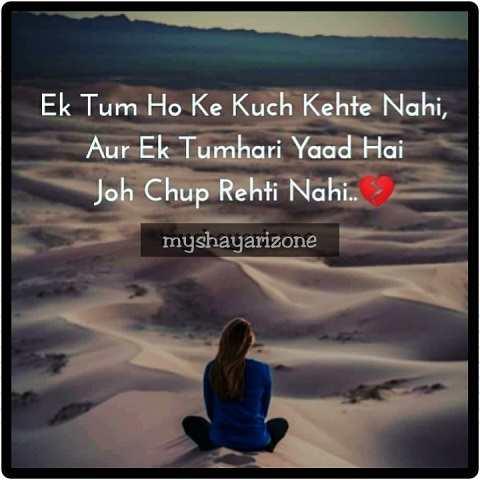 Teri Yaad | Sad Love Shayari | Whatsapp Status Image