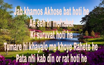 zindagi sad shayari, very sad shayari, sad shayari in hindi for girlfriend, sad