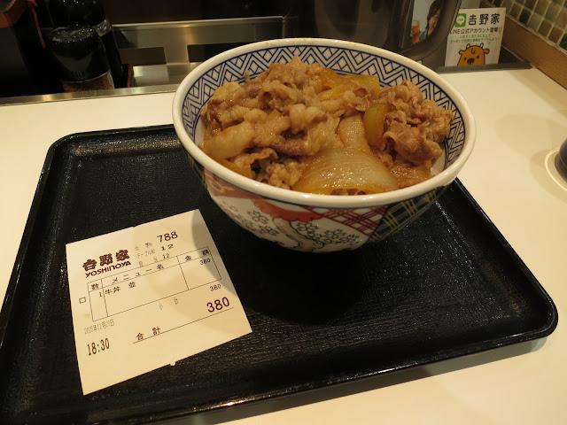 Best Tokyo Gyudon Beef Bowl; Yoshinoya; Tokyo Consult. TokyoConsult