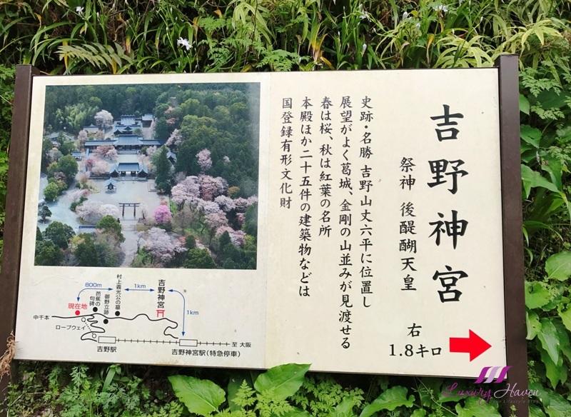 unesco world heritage site kinpusenji temple