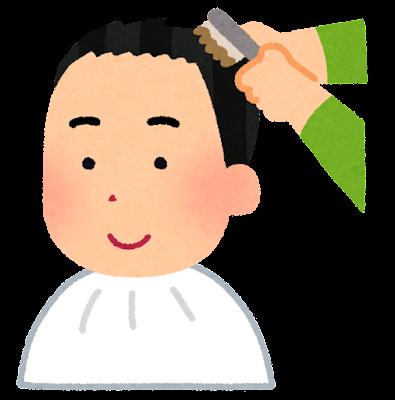 カラーリング・白髪染めのイラスト(男性)