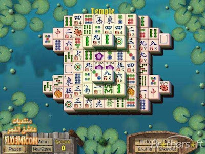 Mahjong Garden To Go Full Version Free