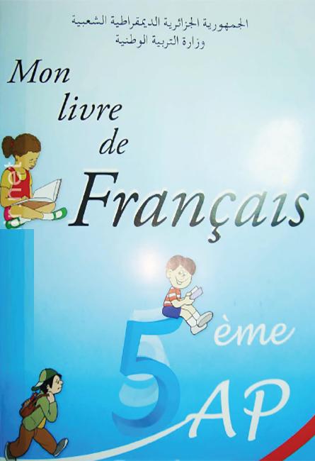 تحميل كتاب القراءة المهم للمبتدئين في اللغة الفرنسية Mon