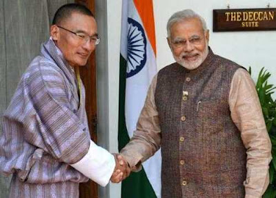 India Signed MoU With Bhutan