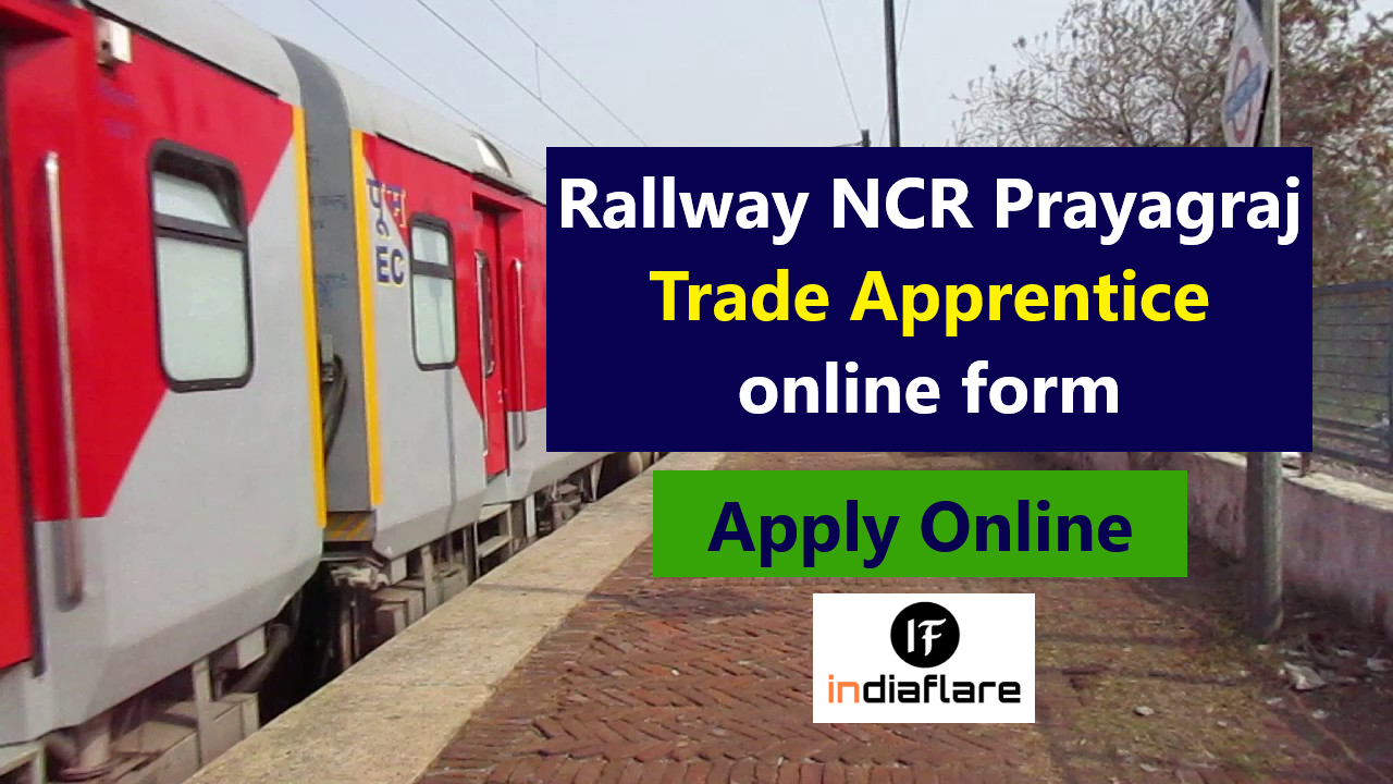 Rallway NCR Prayagraj Trade Apprentice online form