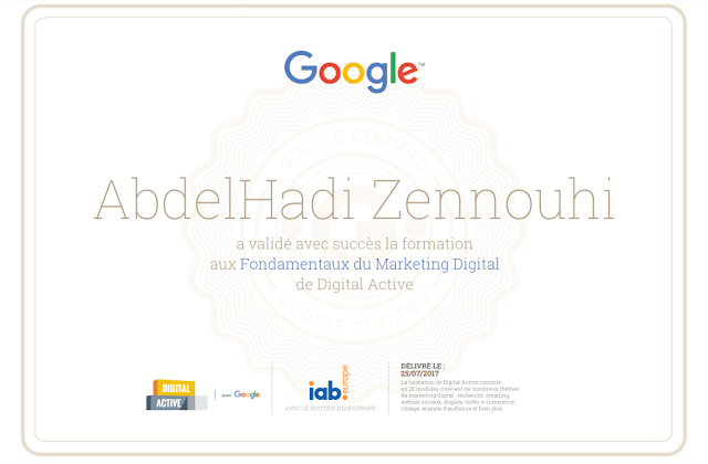 شهادة مجانية من جوجل تخص العالم الرقمي