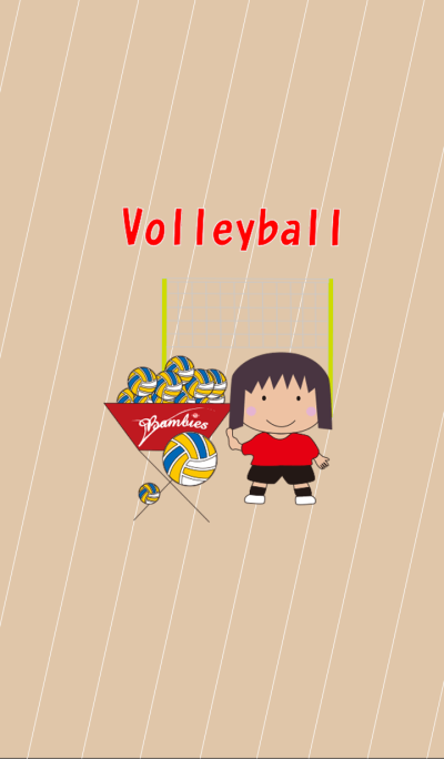 Volleyball cheering