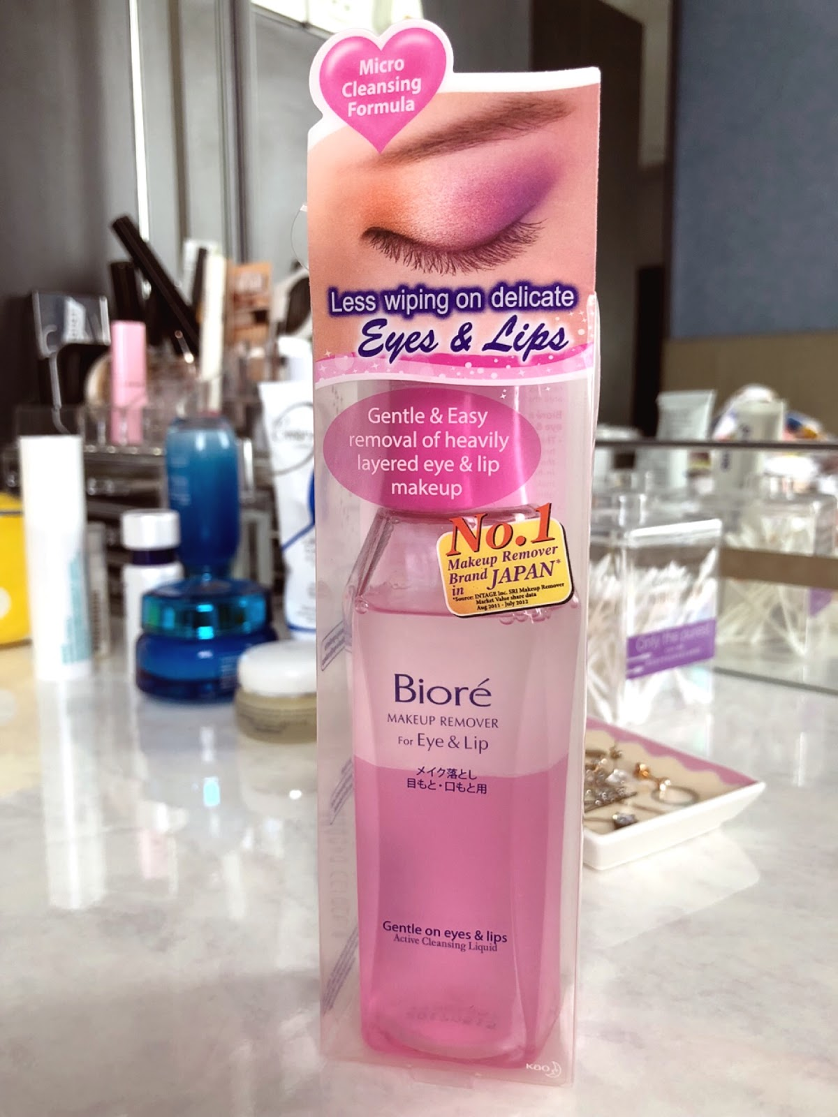 REVIEW: Biore Eye & Lip Makeup Remover