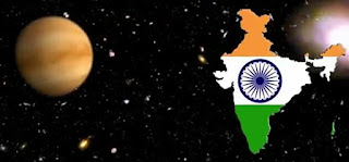 EPIC Planet Discovered By India
