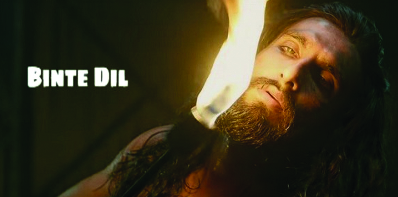 Binte Dil Padmaavat Guitar Chords And Strumming Pattern Arijit