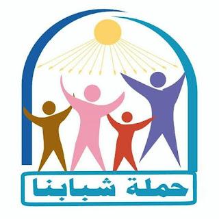 ملزمة الاسلامية للاستاذ 🌹 علي المرشدي