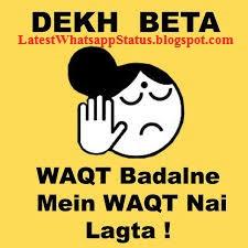 Dekh Beta Soja Whatsapp Picture