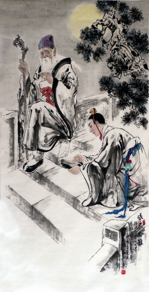 中華五千年神傳文化: 張良與劉伯溫的人生智慧