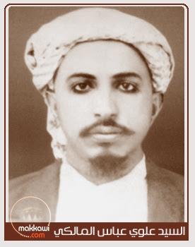 Profil Sayid Alwi bin Abbas Al-Maliki