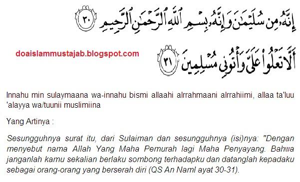 doa nabi musa memikat hati wanita