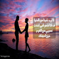 رمزيات رومانسية انستقرام مع كلام عن الحب