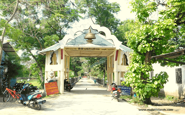 Satra-The Cultural And Religious Institute Of The Majuli Island