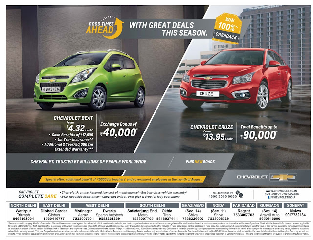 Chevrolet Beat & Cruze with great offers | August 2016 discount offer | Festival offers