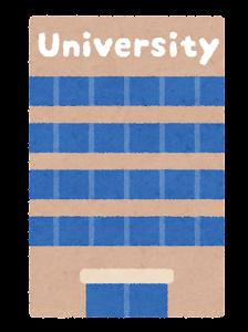 ビルキャンパスのイラスト(University)