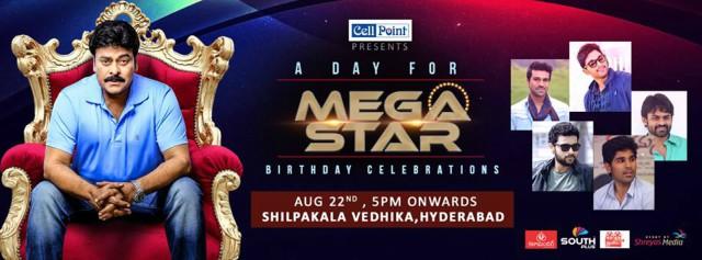 Megastar Chiranjeevi's 61 Birthday 2016 Celebrations