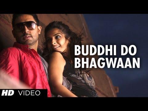 gane for bhagwan