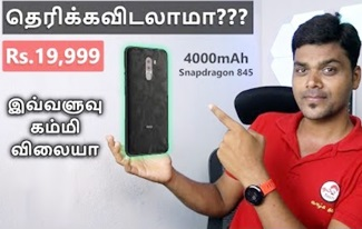 POCO F1 – OnePlus 6 Killer? Rs,19,000 – My Opinion | Tamil Tech